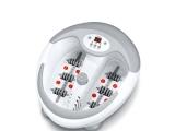 Bồn ngâm chân massage đa năng đèn hồng ngoại Beurer FB50