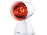 đèn hồng ngoại trị liệu Beurer IL11-100W