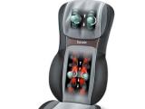 Ghế massage hồng ngoại 3D Beurer MG295