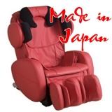 Ghế massage toàn thân Inada Cirrus HCP-708