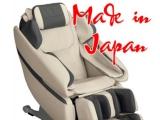 Ghế massage toàn thân Inada Ebrace HCP-735D