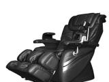 Ghế massage toàn thân Maxcare Max616
