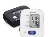 Máy đo huyết áp cổ tay Omron Hem 7121