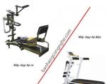 Điểm khác biệt giữa máy chạy bộ cơ và máy chạy bộ điện