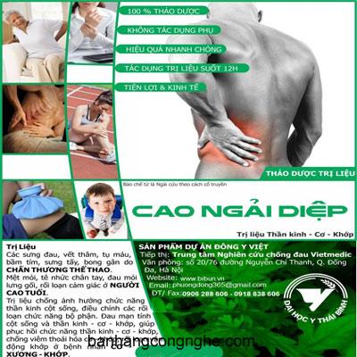 cao ngải cứu - hàng Việt Nam chất lượng cao